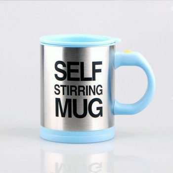 Self Stirring Coffee Mug Cup