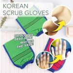 Korean Scrub Gloves