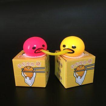 Vomiting Egg Yolk & Puking Egg Yolk Stress Ball